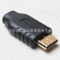 供应Mini HDMI公转Micro hdmi母转接头C型公D型母Mini Micro转换