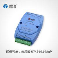 开关量信号采集模块,485开关量输入输出控制模块