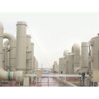 咸宁废气处理设备公司介绍空调是不是节能一直是用户重视的一个焦点疑问