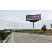大运高速与京大高速交汇处户外广告塔/大运高速与京大高速擎天柱***