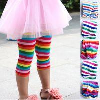 童裤 女童中裤 彩虹条纹儿童打底裤 专柜品质 童装裤子批发