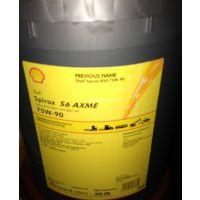 广州壳牌可耐压WE150|Shell Omala S4 WE 150