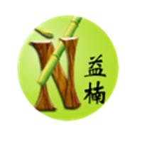 益阳市益楠竹木制品有限公司
