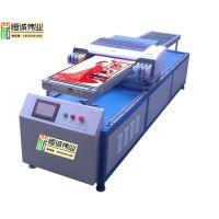 龙岗万能打印机/木地板花纹万能平板UV打印机/木纹地板万能彩印