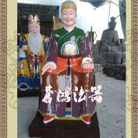 宗教工艺品 神像 土地公 土地婆 灶神等玻璃钢 木雕佛像