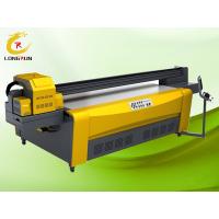 供应的装饰画彩印机是哪个牌子精工牌彩印机全球领先