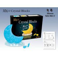 3D水晶月亮积木拼图儿童DIY益智玩具创意小摆设拼装组装自装