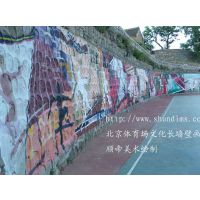 商丘手绘各种大型壁画顺帝美术
