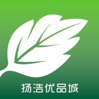 广州扬浩进出口贸易有限公司