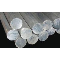 1199铝板 东莞工业纯铝1199棒材
