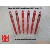 供应万里行中国红笔,宝珠笔,广告笔,水性笔,礼品笔