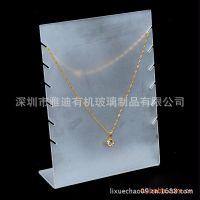 可定制亚克力珠宝展示架 项链吊坠展示架  雅光磨砂板首饰展示架