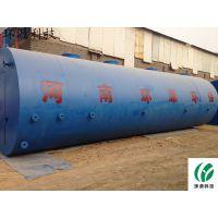 一天100吨印花废水处理设备【去除颜色效率高】