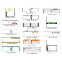 供应供应珠宝标签纸 条码标签 不干胶标签 深圳珠宝条码标签纸