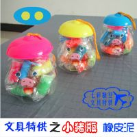 小猪瓶装彩泥 橡皮泥12色 手工泥 安全无毒环保儿童泥玩具批发