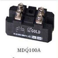 【单相整流桥 】超值热卖 MTDQ60A单相整流桥 美国固特厂家直销
