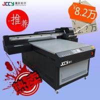 嘉彩彩印匹布广告皮革PU数码快印机印刷设备UV万能平板打印TSBE1015-B2