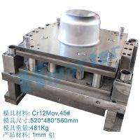 提供高难度吉林冲压模具制造HPD-15型