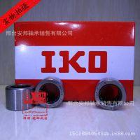 日本NSK进口单向离合器 CSK35P BB35P 尺寸:35*72*17 带内键槽
