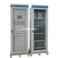 粤兴GZDW150AH-1000AH直流屏厂家|220V微机直流屏专业生产厂家