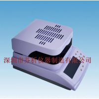 工程塑料水分测定仪_塑料水分测试仪