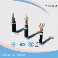 杨陵kvvp控制电缆,陕西电缆厂,zr kvvp 控制电缆