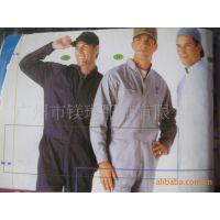 供应加工各种工程服 工作服 工装 全棉工作服 工厂工作服