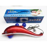 厂家直销 康强红外按摩器 按摩棒 海豚按摩棒 电动按摩棒按摩锤