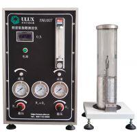 供应氧指数测定仪 数显氧指数测定仪 电线电缆检测设备