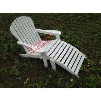陵水木制沙滩椅带扶手木躺椅