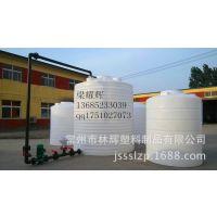 供应合肥减水剂复配罐 六安外加剂复配罐 安庆聚羧酸复配罐