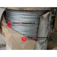 精磨7*19多股超软态不锈钢钢丝绳∝免检304不锈钢刹车线绳