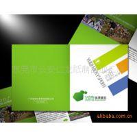 供应东莞厚街画册印刷,长安画册设计,目录设计胶装起码钉A4