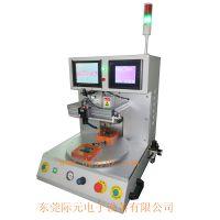 新款触摸屏旋转脉冲热压机JYPC-3A