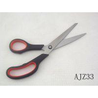 专业销售 办公剪 学生剪 美容剪 7.5寸橡塑剪刀(旧料)