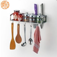 广东广州奥的五金304不锈钢厨房用品收纳多功能置物架带刀架挂件架调料架