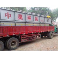 云南中型污水处理站、中型污水处理站代理、中型污水处理站、诸城中昊机械