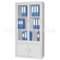 广州厂家办公家具批发 钢制文件柜 多层档案柜 量大从优