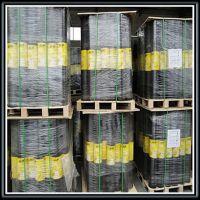 现货ASTM美标屋顶油毡油毡纸厂家