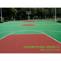 供应沈阳篮球场施工 沈阳润腾体育 专业铺装团队 值得信赖