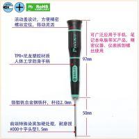 SD-081-P1 台湾宝工精密螺丝刀 螺丝批 进口十字螺丝刀