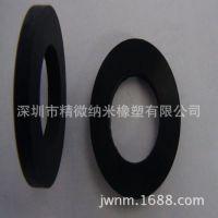 专业生产供应深圳exnan太阳能硅胶密封圈