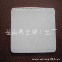 厂家直销精美创意时尚pu皮革卡套(免费拿样)