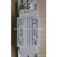 荧光灯华强电感镇流器YZ40ZN-40W
