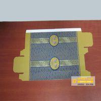 供应香港包装盒 香港包装盒订做 香港彩色包装盒 香港服装包装盒