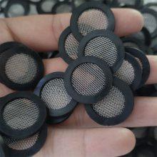 供应广东厂家大量供应橡胶6分过滤网垫片墊圈