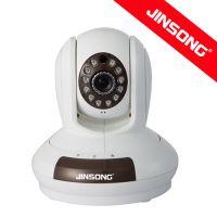 劲松720P无线网络摄像机 无线云台摄像机 无线WIFI网络摄像机 手机远程报警监控摄像机