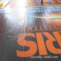 舞台背景布 户外广告喷绘布喷画制作 大型舞台背景布安装