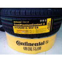 大众夏朗轮胎-马牌自修补轮胎