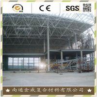 0.35mm木结构专用呼吸纸(防水透气膜)